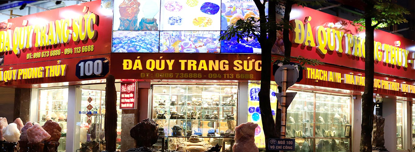 Cua Hang